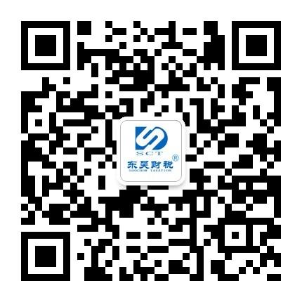 东吴财税官方商场-苏州世顺企业服务公司官方微信